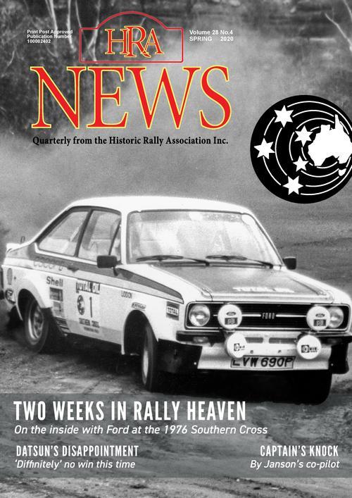 Spring HRA news cover
